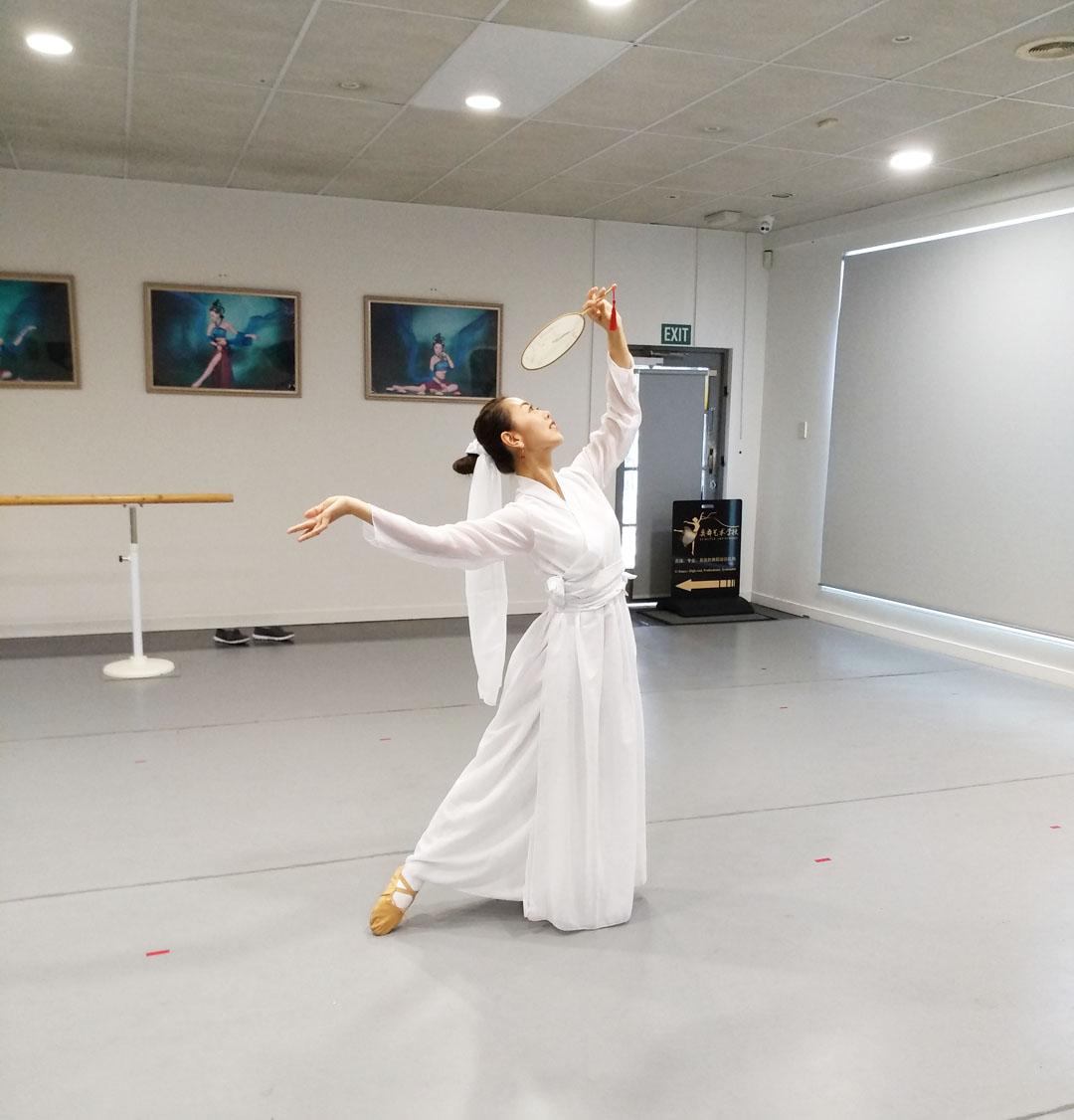 奕舞-中国舞